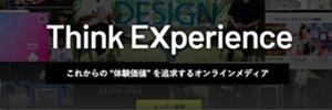ThinkEXperience